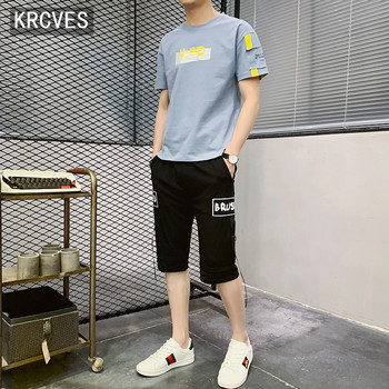 Men's casual suit, Korean fashion, handsome, loose round neck, short sleeve, two-piece set, new summer sportswear, men's fashion summer short sleeve shorts running casual sportswear set women s fashion 2020 summer new short fashion pajamas two piece set