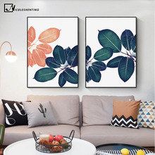 Scandinavian Botanical Leaf Wall Poster Nordic Abstract Plant Canvas Print Painting Contemporary Art Tropical Decoration Picture