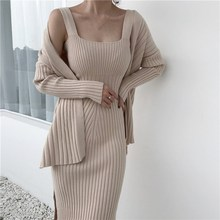 2018 Winter New Women Cardigan Sweater Mid Dress Suit Solid Two Piece Sets Casual Fashion Long Sleeve Knitted Outfits