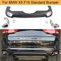PP Автомобильный задний бампер  диффузор  спойлер для BMW X5 F15  стандартный бампер 2015 2016  задний диффузор для губ с выхлопными наконечниками