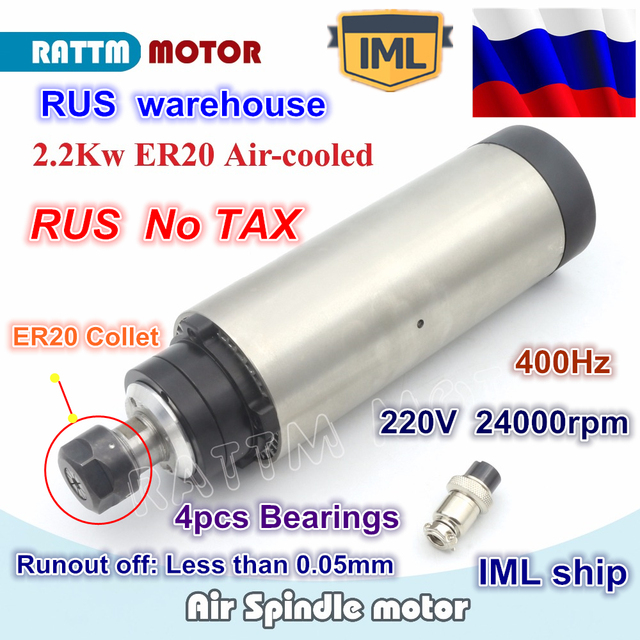 RU ฟรีเรือ 2.2KW Air Cooled Air Cooling แกนมอเตอร์ ER20 24000 RPM 80x23 0mm/220 V สำหรับ CNC ROUTER แกะสลักเครื่อง