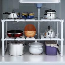 Rack de almacenamiento retráctil fregadero estante de cocina, baño bastidor de almacenamiento de plástico Rack doble montado estante de baño # YL5