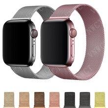 Milanese Loop strap for apple watch band 44mm 42mm Metal mesh belt bracelet iWatch Apple watch series 6 5 4 3 SE 38mm 40mm band