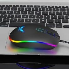 цены на S900 High Quality Wired Gaming Mouse USB Optical Gamer Mouse 5000DPI 6 Buttons for Laptop Desktop PC Computer Mice  в интернет-магазинах
