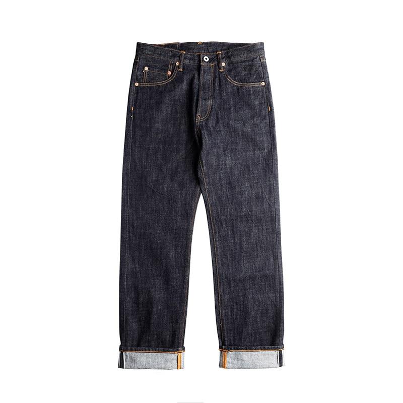 710-0001B Read Description! High Waist Raw Indigo Selvage Unwashed 14oz Denim Pants Unsanforised Raw Denim Jean