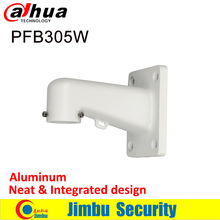 Dahua  IP camera Aluminum Wall Mount Bracket PFB305W Safety rope hook attached, secure and reliable Neat & Integrated design