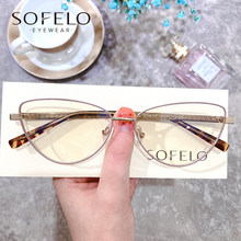 Cat Eye Myopia Optical Glasses Frame Women Anti Blue Light Prescription Eyeglasses Frame Ladies Clear Computer Spectacles Frame
