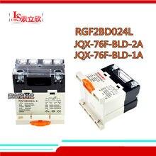 1PCS Neue Relais RGF2BU524L JQX-76F-BLD-2A JQX-76F-BLD 1A JQX-76F-BLD-2A-24VAC JQX 6F BLD 2A AC24V 24VDC 220VAC 400VAC