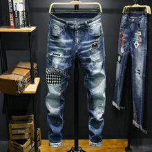 New mens jeans skinny ripped jeans for