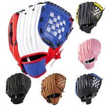 Тренировочные Бейсбольные перчатки для спорта на открытом воздухе, для взрослых, для левосторонней практики, софтбольные перчатки, спортивное оборудование для взрослых мужчин и женщин, для тренировок