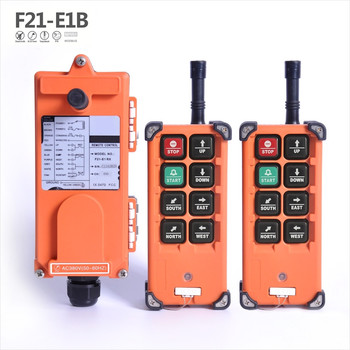 Industrial Wireless Remote Control 8 Single Speed Buttons F21-E1B (2 Transmitter+1 Receiver) for Crane