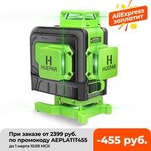 Huepar 16 linhas 4d cruz linha laser nível verde feixe linha com bateria li-ion para telhas piso multifunções & controle remoto