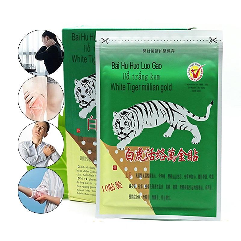 50pcs Vietnam White Tiger Active Meridians Paste Rheumatoid Arthritis Lumbar Cervical Spondylosis Patch 15*12cm Big Sheet