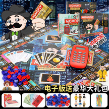 Monopoly Game Chess Deluxe Edition Super Classic China World Tour