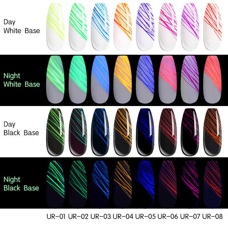 URน้ำตาล 7MlนีออนเรืองแสงSpider UVเจลRainbow Luminous Creative Nail Art Soak Off UV GelสำหรับDIYเจลสีเล็บArt Design