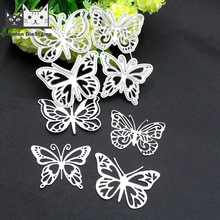 Reunion 4pcs Butterfly Metal Steel Cutting Embossing Dies for Scrapbooking Paper Craft Home Decoration Craft New Dies for 2020