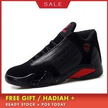 BOUSSAC Men Basketball Shoes Cool Retro Homme New Brand Sneakers Mens Fitness Gym Sport Male Jordan Red Walking