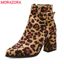 MORAZORA 2020 najnowsze kobiety botki Leopard jesienne buty zimowe zip klamra szpiczasty nosek wysokie obcasy sukienka buty na bal panie