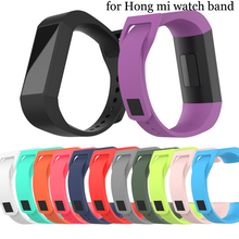 13 colors 21mm Wrist Strap Belt Silicone for Hong mi band Silicone Wristband for Hong mi Smart Bracelet for Hong mi Accessories vegetation hong 120