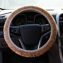 DIY Steering Wheel Covers/Extremely soft Pluch braid on the steering-wheel Warm Soft Plush Cover Car Interior Accessories New braid on the steering wheel diy steering wheel covers cover on the steering wheel soft fiber leather braid on the steering whee