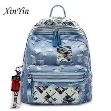 Fashion simple temperament ladies backpack stitching sequins juvenile college bag purse cowboy living traveling backpack