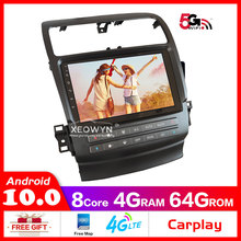 5G Wifi Octa Core Auto Android 10 Voor Tsx 2004-2008 1024*600 Auto Radio Gps Navigatie interne Carplay