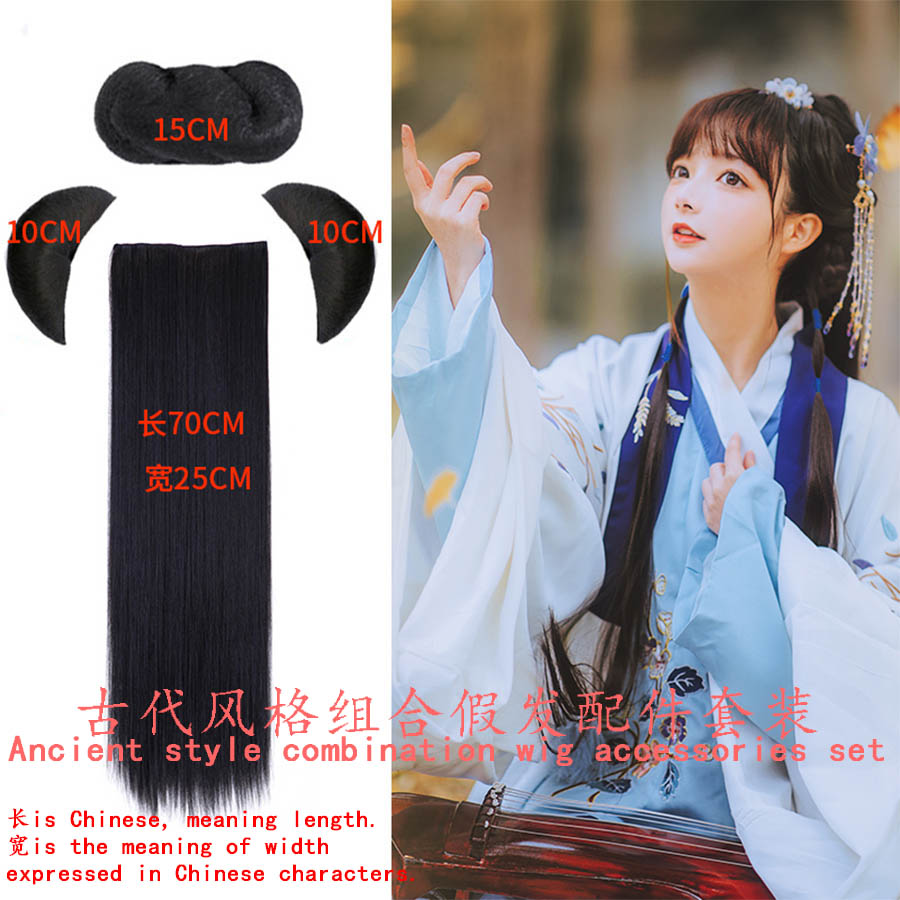 Ancient COStume Vintage Vintage Wig Antique Chinese Clothing Simple Bun Horn Braid Twist Contract Cos Universal Fairy Headwear