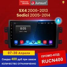 Junsun v1 android 10.0 rádio do carro multimídia player para suzuki sx4 2006-2011 2012 2013 para fiat sedici 2005-2014 navegação 2 din