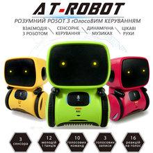 Интерактивный робот нового типа милая игрушка умный для детей