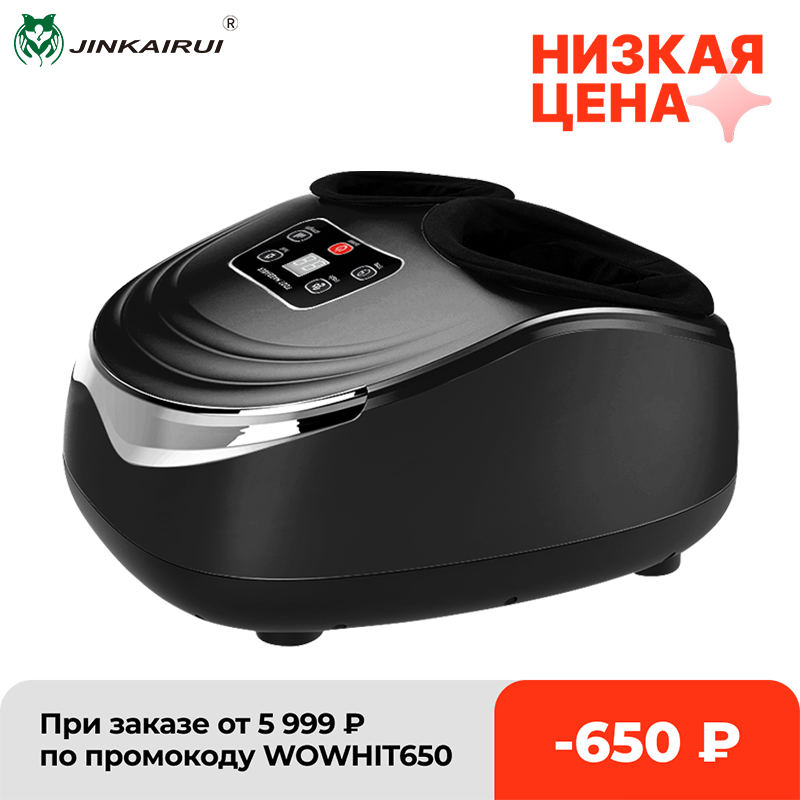 Jinkairui EU Plug Electric Antistress Foot Massager Vibrator Massage Machine Infrared Heating Therapy Health Care Device| | - AliExpress