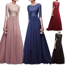 YULUOSHA кружевное вечернее платье с длинными рукавами бордовое ТРАПЕЦИЕВИДНОЕ шифоновое элегантное Бальное Платье vestidos De Fiesta De Noche