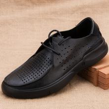 Summer Punch Holes Soft Natural Leather Casual Shoes Breathable Hollowed Out Brand Men Designer Sneakers