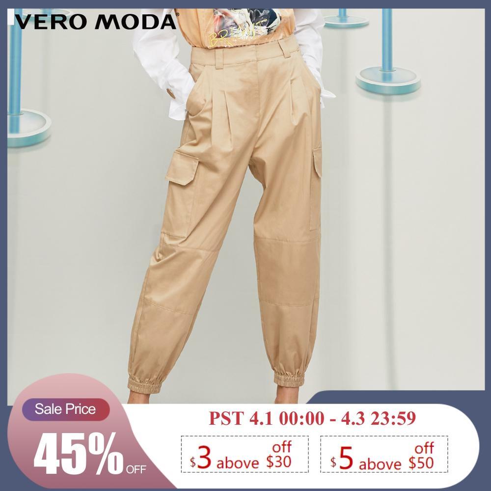 Vero Moda Women's Loose Fit Crop Pocekts Decoration Pure Sweatpants | 319350512