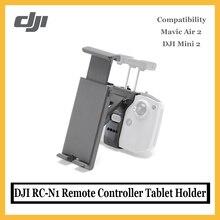DJI RC N1 تحكم عن بعد حامل لوحي متوافق مع Mavic الهواء 2/Mavic Mini 2 تحكم عن بعد العلامة التجارية الجديدة الأصلي