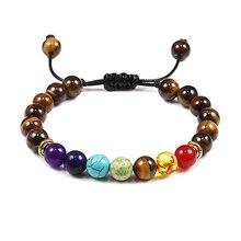 7 Чакра бусина, натуральный камень браслет для женщин мужчин целебный баланс тигровый глаз камень черный браслеты с вулканическими камнями Йога ювелирные изделия регулируемые