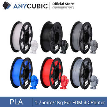 ANYCUBIC PLA Filament 1.75mm Plastic For 3D Printer 1kg/Roll 6 Colors Optional Rubber Consumables Material for Printing - DISCOUNT ITEM  20 OFF Computer & Office