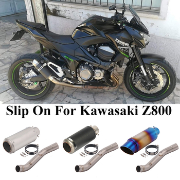 Slip On For Kawasaki Z800 2013 - 2016 2015 Motorcycle GP Exhaust Escape Modified Connect Middle Link Pipe Carbon Fiber Muffler