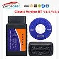 Классический автомобильный адаптер OBD2 Elm327 V1.5 Bluetooth, автомобильный диагностический инструмент elm 327 для Android/IOS/Symbian, протокол OBDII