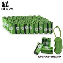 Pet N Pet Dog Poop Bags 450/900 Counts 30/60 Rolls 10 Mic Cat Waste Bags Doggie Bag 3 Colors Garbage Bags 900 with Dispenser