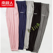Купить женские пижамные штаны на Алиэкспресс