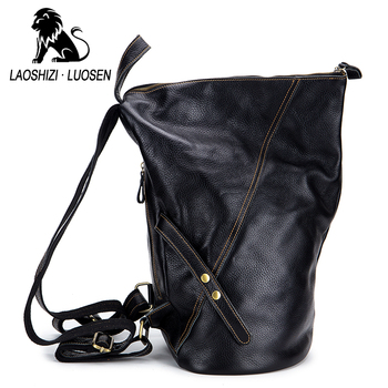 Genuine Leather Men's Backpack Triangle Large Capacity Laptop Bag School Male Shoulder Bags Man Travel Business Creative Gift