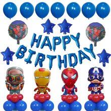 1 conjunto de balões da folha do homem aranha capitão américa homem de ferro super-herói balão para crianças feliz aniversário festa decoração brinquedos bola redonda