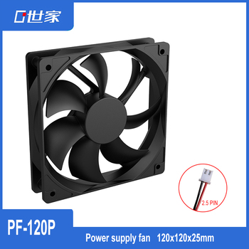 12cm Wires Power Supply Fan DC 12v 2.5Pin 120x120x25mm Hydraulic Bearing PWM Cooler Cooling Fan Power Cooler Case Fan 1stplayer black widow full modular power supply 80plus bronze apfc full range input with 140mm hydraulic bearing fan ps 600ax
