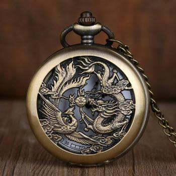 Antiguo bronce dragón y Fénix tallado hueco cuarzo reloj de bolsillo Vintage hombres mujeres colgante collar reloj regalos reloj Fob