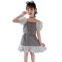 Summer Baby Girls Suit Kids Short Sleeve Clothing Set Girls Plaid Tops & Skirts 2Pcs Princess Outfits Children Clothes