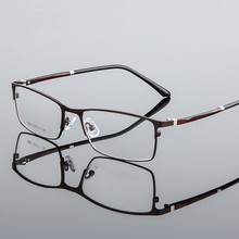 Men Alloy Glasses Frame Clear Fashion Myopia Optical Computer Transparent Spectacles Male 4 Colors High Quality #9882