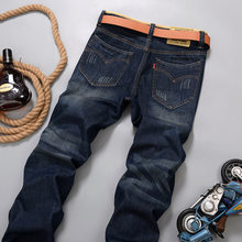 Summer New Men Elasticity Jeans Fashion Loose Men's Denim Pants Business Casual Male Straight Trousers