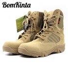 BomKinta Army Leathe...