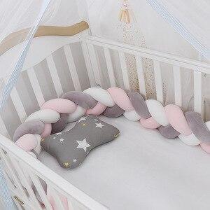3 м детский бампер кровать тканый плисовый Детские защита для кроватки детские узлом оплетки подушки детские кроватки младенческой номер Д...