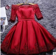 Короткие атласные красные платья подружки невесты с короткими
